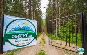 Camping Zakutok - Kurort Chemal