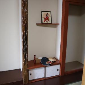 Hana Hostel Fujisan, Гостевые дома  Фудзиёсида - big - 11