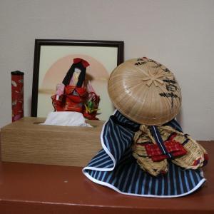 Hana Hostel Fujisan, Vendégházak  Fudzsijosida - big - 4