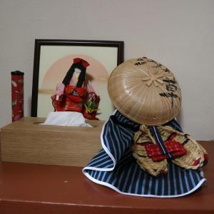 Hana Hostel Fujisan, Гостевые дома  Фудзиёсида - big - 4
