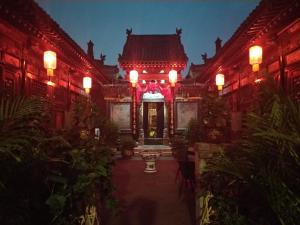 Pingyao Ancient City Zhengxin Caotang Inn, Penzióny - Pingyao