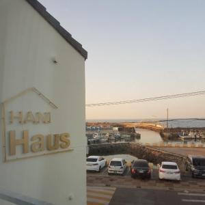 HANI Haus, Дома для отпуска  Чеджу - big - 130