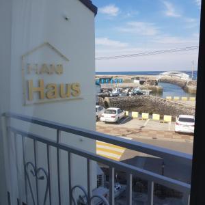 HANI Haus, Дома для отпуска  Чеджу - big - 132