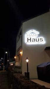 HANI Haus, Дома для отпуска  Чеджу - big - 134