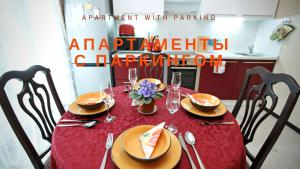 Apartment At Aleta's - Novaya Pustosh'