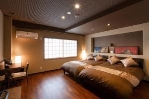 Guest House Mon Cherie Gion