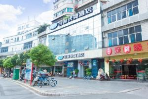 Bestay Hotel Express (Kunming International Convention and Exhibition Center), Hotels  Kunming - big - 10