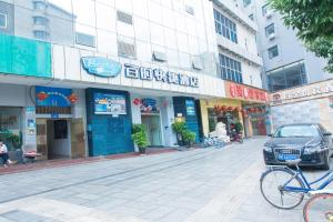 Bestay Hotel Express (Kunming International Convention and Exhibition Center), Hotels  Kunming - big - 12