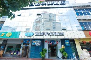 Bestay Hotel Express (Kunming International Convention and Exhibition Center), Hotels  Kunming - big - 32