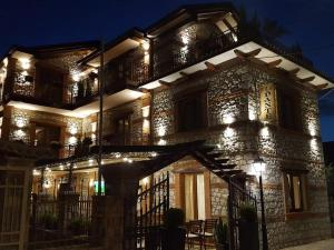Vila Dante Boutique Hotel - Trpejca