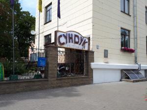 Apartment Dom Kino, Апартаменты  Минск - big - 23