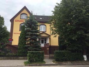 Отель Кранц-отель, Зеленоградск