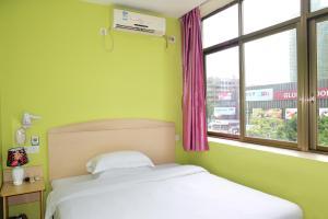 Boke Hotel Foshan Sanshui, Szállodák  Szansuj - big - 18