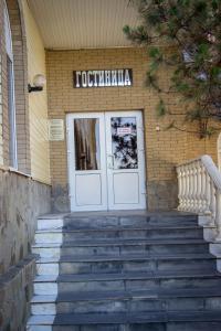 Гостиница Армаис, Сальск