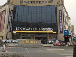 Starway Hotel Lianshui Yanhuang Avenue