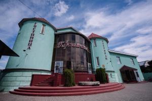 Ресторанно-гостиничный комплекс Кристина