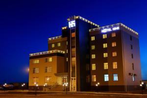 Hotel Nine Tsogttsetsii