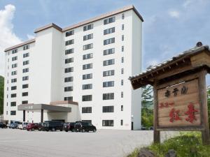 obrázek - Hotel New Koyo