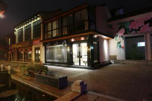 . Floral Hotel · He He Jing She Xitang