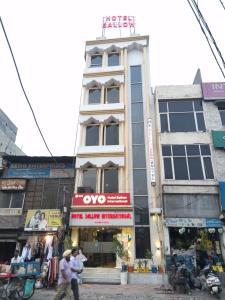 Hotel Sallow International, Hotely  Amritsar - big - 25