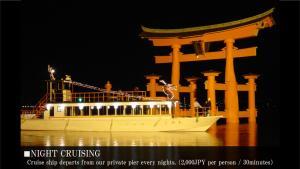 Aki Grand Hotel & Spa, Hotely  Mijadžima - big - 99