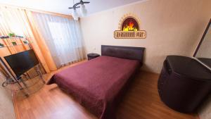 City Center Apartment Chkalova 59 - Orenburg