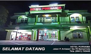 obrázek - Hotel Purnama Syariah
