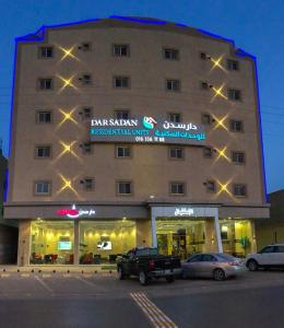 obrázek - Dar Sadan Hotel Suites