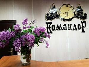 Мини-отель Командор, Петропавловск-Камчатский
