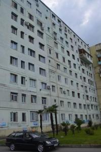 kvartira mziko, Aparthotels  Mejinistsqali - big - 3