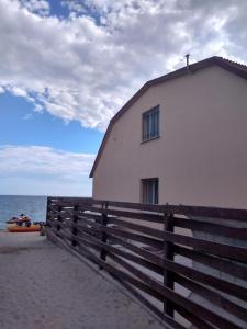 Dom u samogo moria - Sychavka
