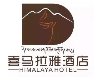Albergues - Maqu Himalaya Hotel