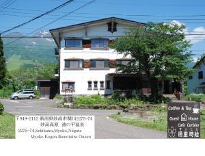 Cafe Cerisier - Accommodation - Myoko