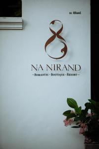 Na Nirand Romantic Boutique Resort (37 of 89)