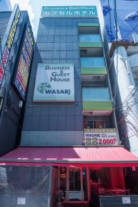 Auberges de jeunesse - Auberge WASABI Nagoya Ekimae