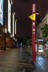 Guangzhou Yuexiu·Locals Apartment·Beijing Road Pedestrian Street·00009340 Locals Apartment 00009340, Ferienwohnungen  Guangzhou - big - 3