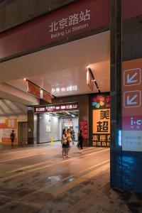 Guangzhou Yuexiu·Locals Apartment·Beijing Road Pedestrian Street·00009340 Locals Apartment 00009340, Appartamenti  Canton - big - 16