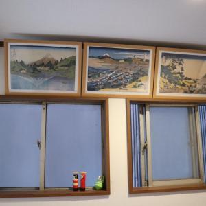 Hana Hostel Fujisan, Гостевые дома  Фудзиёсида - big - 14