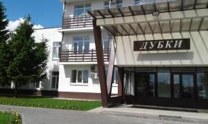 Отель Дубки, Балахна