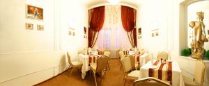 Sovetskaya Hotel, Hotel  Lipetsk - big - 32