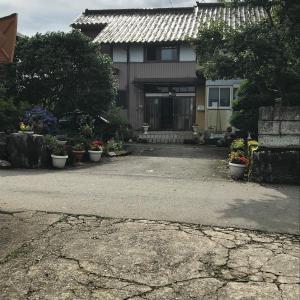 Auberges de jeunesse - Kizuna no Ie
