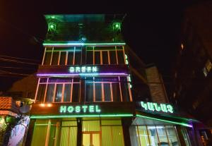 Хостел Green Hostel and Tours