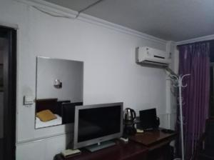 Albergues - JIaotong Guesthouse