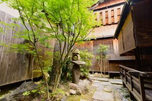 Auberges de jeunesse - Kyoto Hanatsunagi Hotel