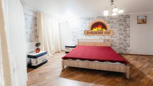 City Center Apartment Chkalova 51/1 - Orenburg