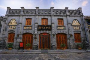 obrázek - Chengruihan Hotel Pingyao