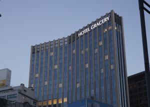 Hotel Gracery Seoul - Seoul