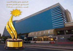 Casablanca Hotel Jeddah, Hotels  Dschidda - big - 1