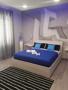 B&B da Lillo - Accommodation - Frosinone