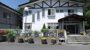 Nishimiyasou, Guest houses  Fujikawaguchiko - big - 45
